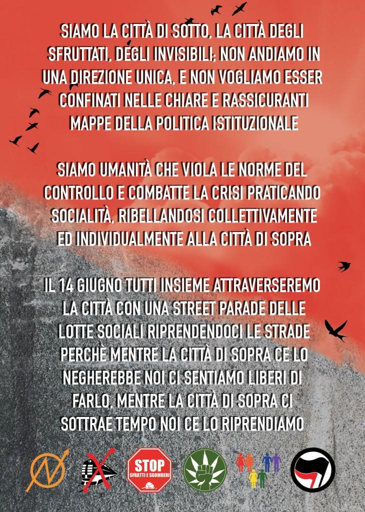 street-cartolina-retro-web